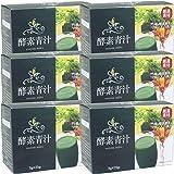厳選素材 酵素青汁(3g×25包) ×6個