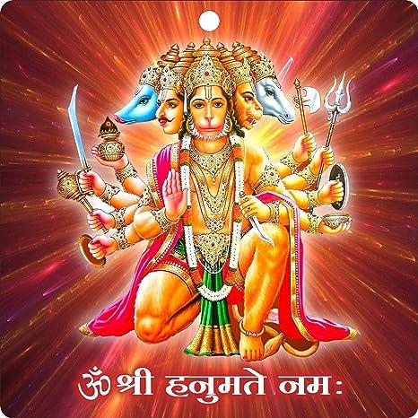 Panchmukhi Hanuman Wallpaper