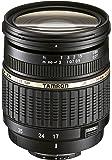 Tamron AF 17-50mm F/2.8 XR Di II LD Aspherical Lense for Nikon SLR/DSLR