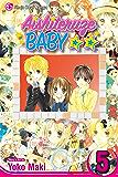 Aishiteruze Baby, Vol. 5: v. 5 (Aishiteruze Baby ★★)