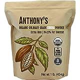 Anthony's Organic Culinary Grade Cocoa Powder, 1 lb, Dutch Processed Baking Cocoa, Gluten Free, Non GMO, Keto Friendly