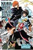 Nura: Rise of the Yokai Clan, Vol. 7