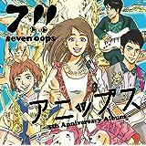 アニップス(初回生産限定盤)(DVD付)