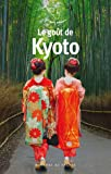 Le goût de Kyoto