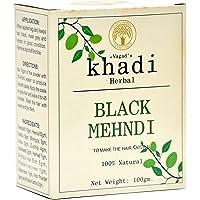 Vagad's Khadi Herbal Hair Color, Black, 100g