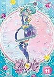 プリパラ Stage.11【DVDオリジナルプロモマイチケ付】