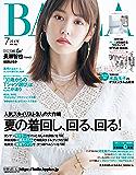 BAILA (バイラ) 2018年7月号 [雑誌]