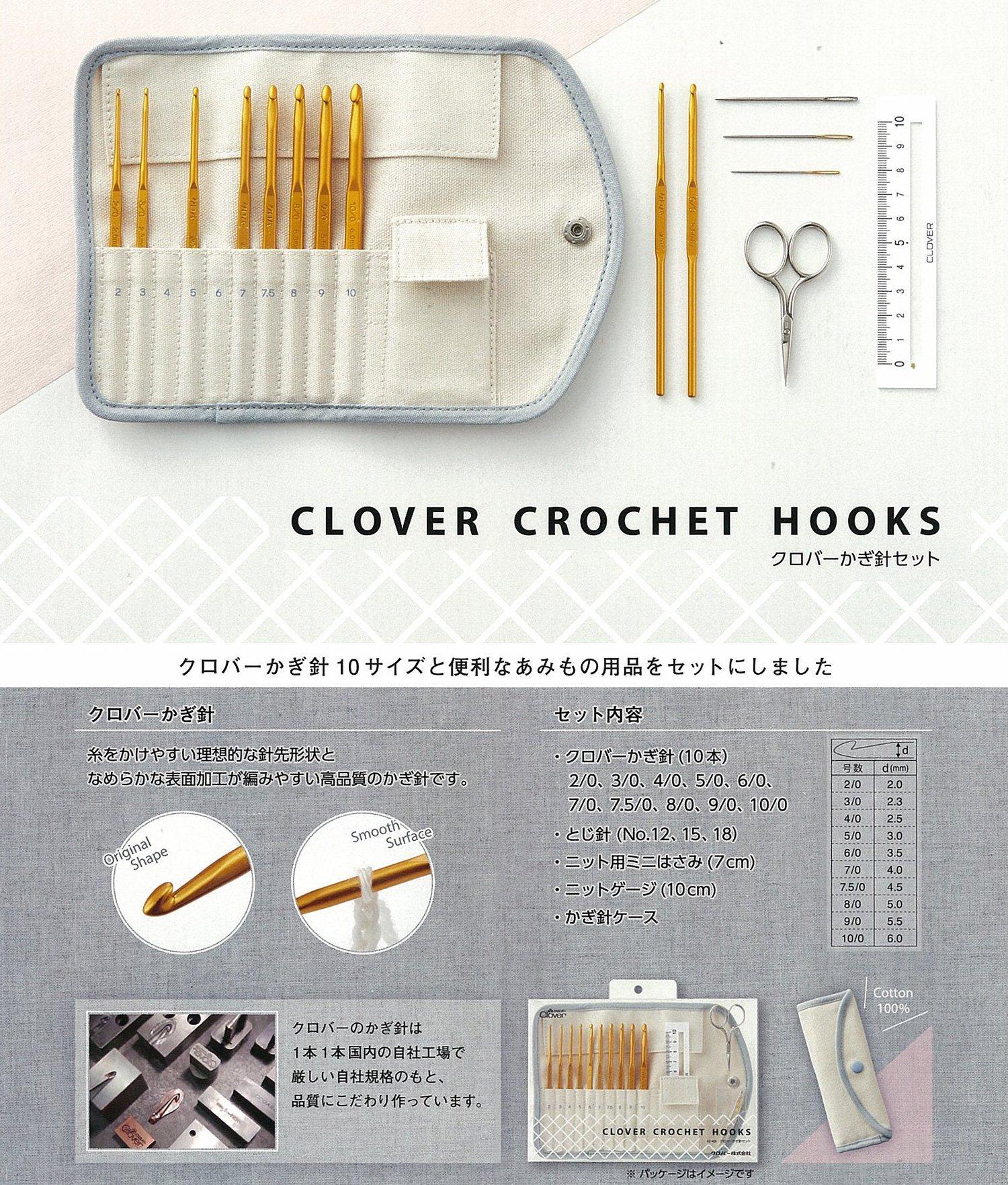Clover Crochet hook Set | Japan Import by Clover (Image #5)
