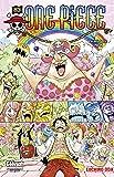 One Piece - Édition originale - Tome 83