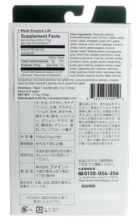 Amazon.com: Enzima belleza bebida líquido active enzima ...