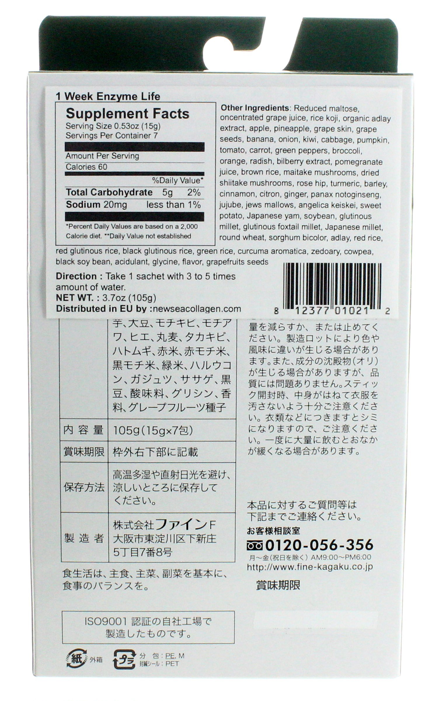 enzyme beauty drink liquid active enzyme Japanese product for slimming and digestion 4 weeks economy pack