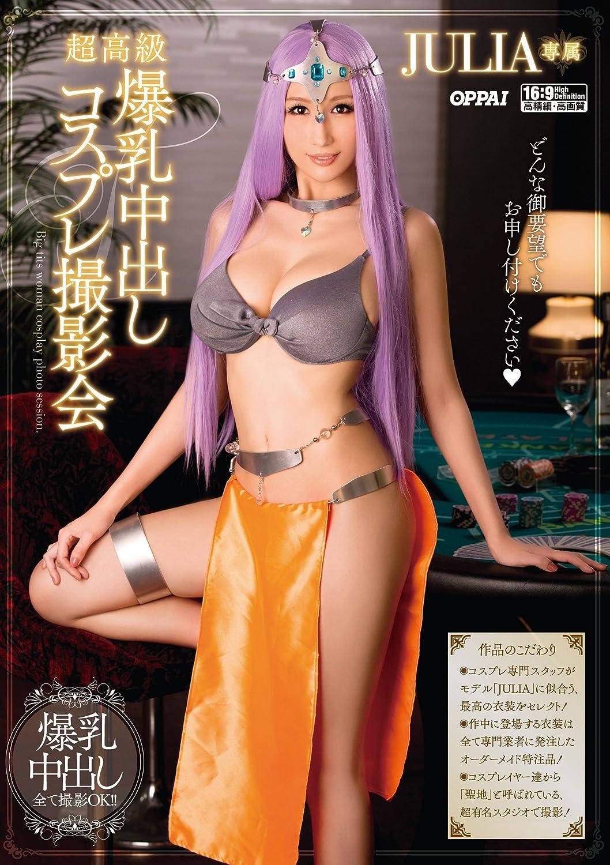 Pppd-384 6000Kbps Julia  Jav Guru  Japanese Porn Tube-6474