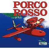 Porco Rosso: Soundtrack (Original Soundtrack) [Analog]