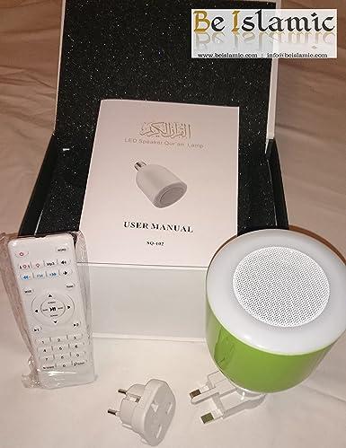 LED Lamp Quran Speaker 7W-60W 15 Qari and 24 Languages