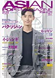 ASIAN POPS MAGAZINE 141号
