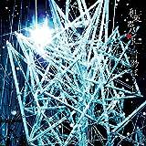 【早期購入特典あり】雪影ぼうし(DVD付)(LIVE盤)(ジャケットサイズステッカーB)