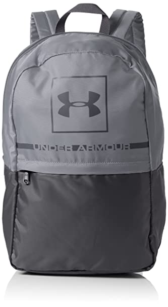 Under Armour Project 5 Backpack - Steel 9b6d79c98a587