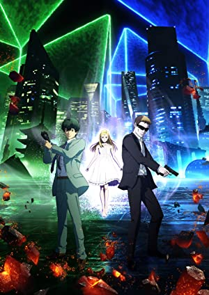 INGRESS THE ANIMATION DVD