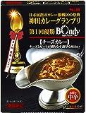 神田カレーグランプリ 欧風カレーボンディ チーズカレー お店の中辛 180g×5個
