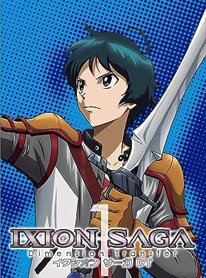 イクシオン サーガ DT DVD