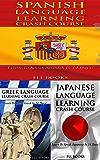 Spanish Language Learning Crash Course + Greek Language Learning Crash Course + Japanese Language Learning Crash Course (Greek, French, Japanese, Russian Book 2) (English Edition)