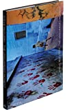 Steve McCurry; The Unguarded Moment: Thirty Years of Photographs by Steve McCurry