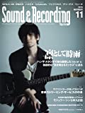 Sound & Recording Magazine (サウンド アンド レコーディング マガジン) 2015年 11月号 [雑誌]