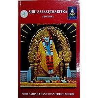 Sai Satcharitra Book - English