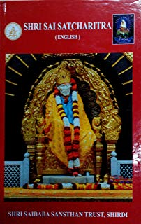 Buy Sai Satcharitra Book - Marathi Version Book Online at Low Prices