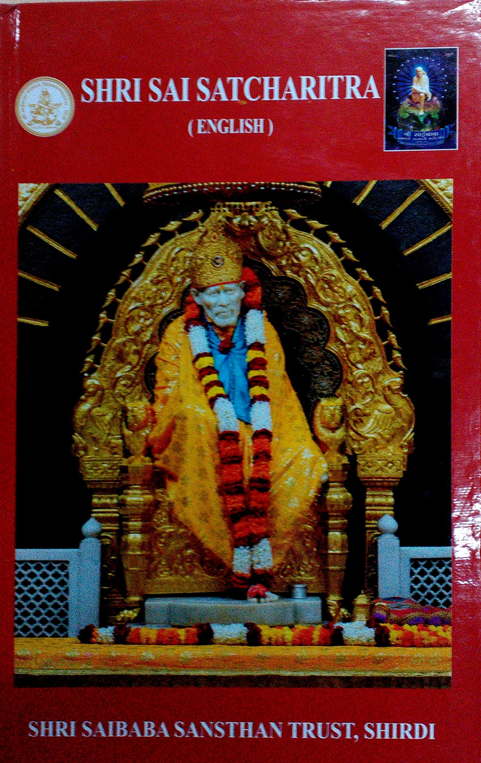 Buy Sai Satcharitra Book - English Book Online at Low Prices