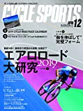 CYCLE SPORTS (サイクルスポーツ) 2018年12月号