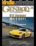 GENROQ (ゲンロク) 2019年 2月号 [雑誌]