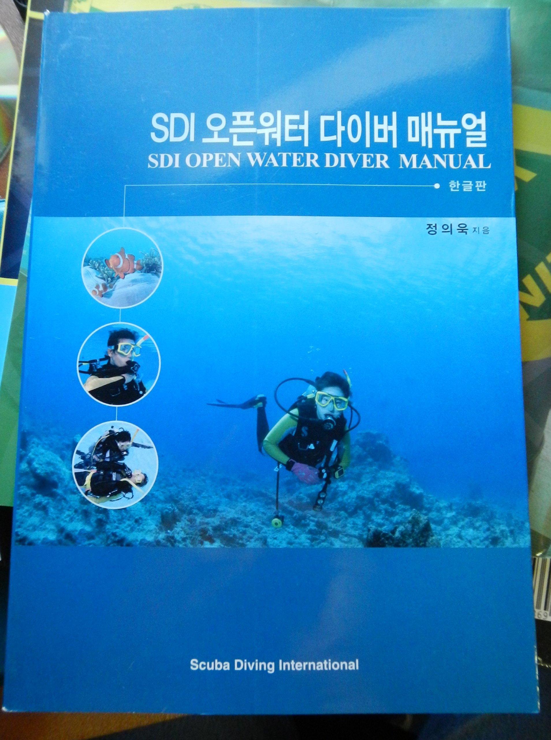 SDI Korean Language Open Water Diver Manual: 정의욱, Brian Carney:  9788995695302: Amazon.com: Books