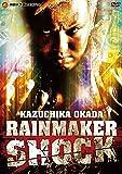 オカダ・カズチカ RAIN MAKER SHOCK [DVD]