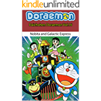 Daichohen Doraemon Vol.16(Nobita and Galactic Express)