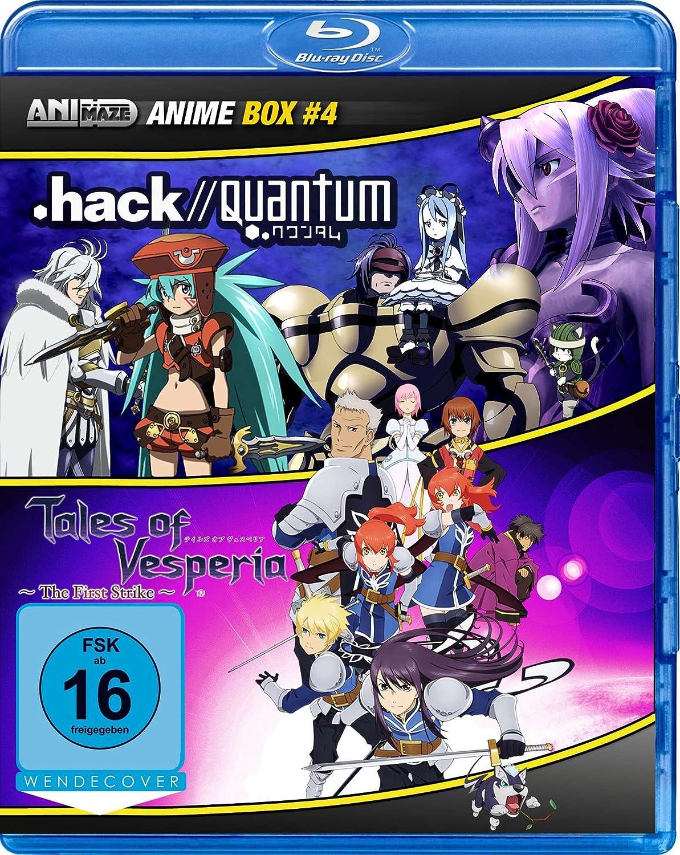 Anime Box Hack Quantum Tales Of Vesperia The First Strike