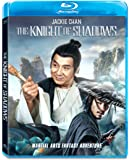 The Knight Of Shadows: Between Yin & Yang [Blu-ray]