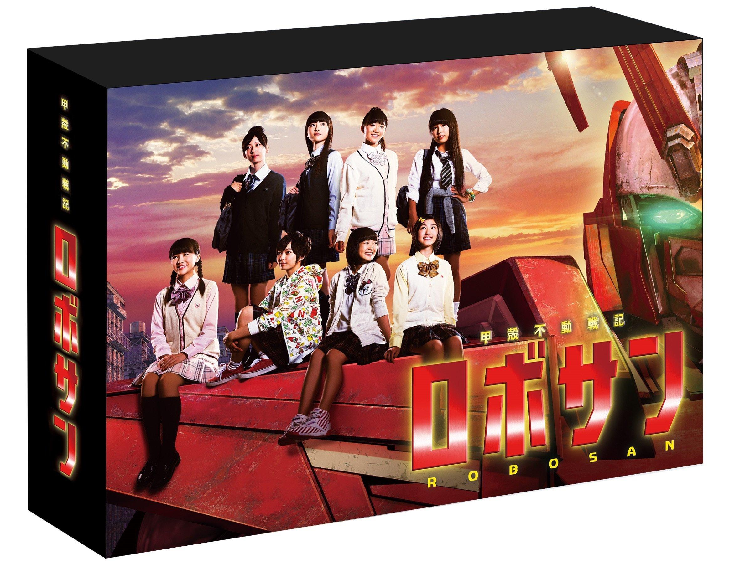 Japanese TV Series - Kokaku Fudo Senki Robosan Blu-Ray Box (5BDS) [Japan BD] BSDP-1051