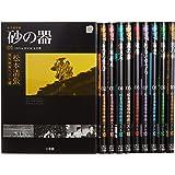 DVDブック全10巻セット 松本清張傑作映画ベスト10