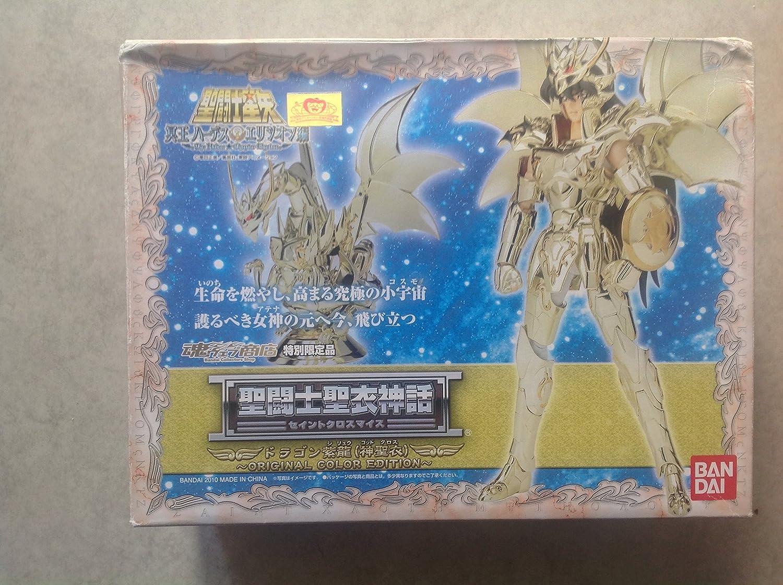 Gold Cloth Dragon Shiryu Original Color Edition Exclusive by Bandai by Bandai: Amazon.es: Juguetes y juegos