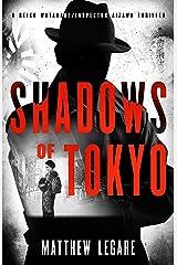 Shadows of Tokyo (Reiko Watanabe/Inspector Aizawa Book 1) Kindle Edition