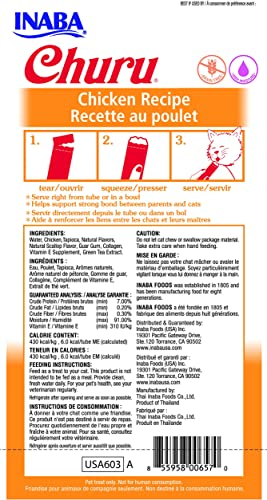 INABA Churu Chicken Recipe Lickable Creamy Pur e Cat Treats 48 Tubes