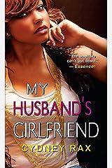 My Husband's Girlfriend Mass Market Paperback