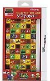 Newニンテンドー3DS LL専用ソフトカバー スーパーマリオ