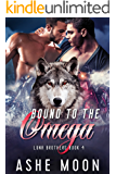 Bound to the Omega: An MM Mpreg Romance (Luna Brothers Book 4)