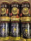 【九州限定/2種6本】檸檬堂 定番レモン(アルコール分5%)3本 鬼レモン(アルコール分9%)3本 こだわりレモンサワー