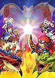 モンスターハンター ストーリーズ RIDE ON DVD BOX Vol.4