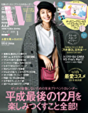 with (ウィズ) 2019年 1月号 [雑誌]