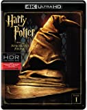 Harry Potter and the Sorcerer's Stone (4K Ultra HD) [Blu-ray]