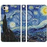 iPhone8 iPhone7 手帳型 ケース カバー ゴッホ 星月夜 ブレインズ 絵画 名画 フィンセント